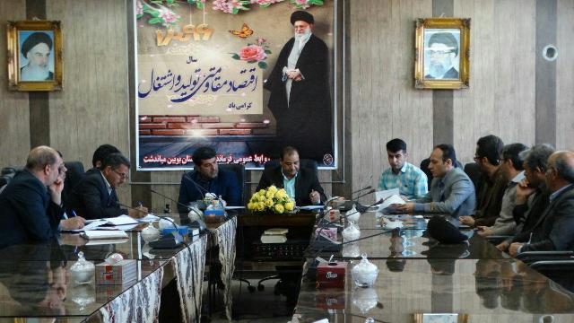 چهارمین جلسه شورای حفاظت از منابع آب بوئین و میاندشت برگزار شد