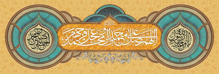 ---------------    هفته وحدت بر تمامی مسلمانان عالم تهنیت باد   ------------------