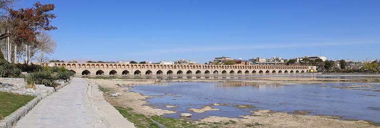 رودخانه زاینده رود1398